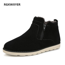 2019 New Winter Fur Warm Men Boots Snow Boots Casual Shoes Outdoor High-top Cotton Shoes Male Shoes Thick Cotton Boots Black цены онлайн