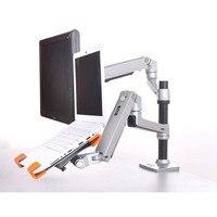 DLM 9012LP mechanical spring 15 32 laptop desktop stand + monitor stand desk dual arm aluminum with column bar 1 10kg