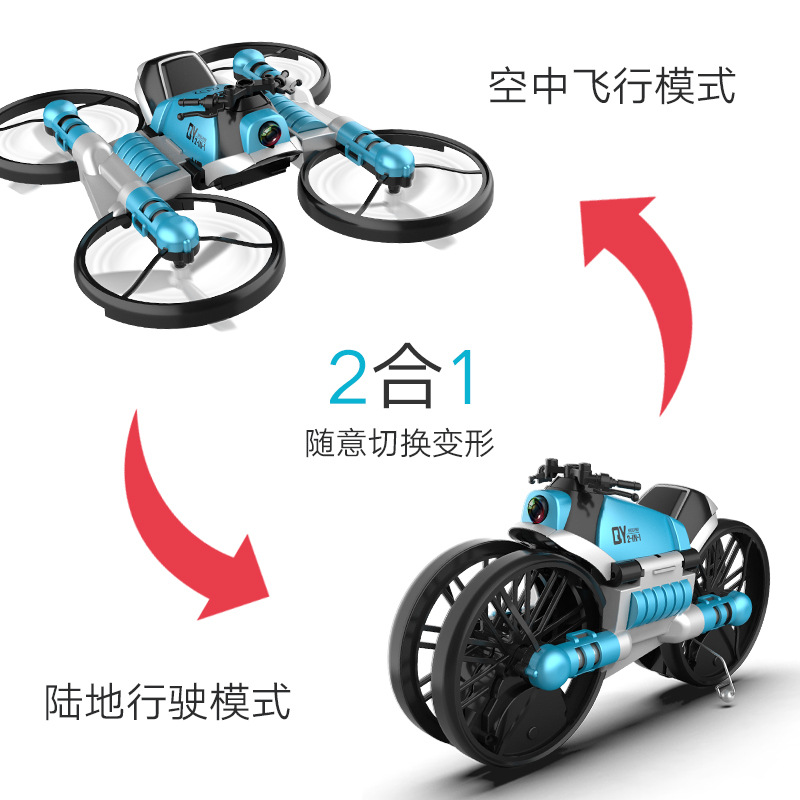 Hot Selling Aerial Photographic UAV 2.4G Remote Control Deformation Motor Folding 4 Axis UAV Birthday Gifts For Boy Dropshipping
