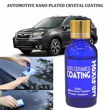 9h против царапин жидкое керамическое покрытие для автомобиля супер гидрофобное стеклянное покрытие, керамическое покрытие для краски