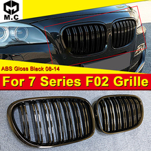 F02 Front Grille ABS Gloss Black For M-Style Grills 7-Series 740i 745i 750i 760Li Double Slats Kidney 2008-2014
