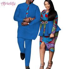 Традиционная африканская одежда для пар на осень и весну свадебные