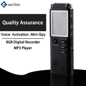 Image 2 - 8GB مسجل صوتي USB المهنية المحمولة 96 ساعة الإملاء مسجل صوتي صوتي رقمي مع WAV ، مشغل MP3