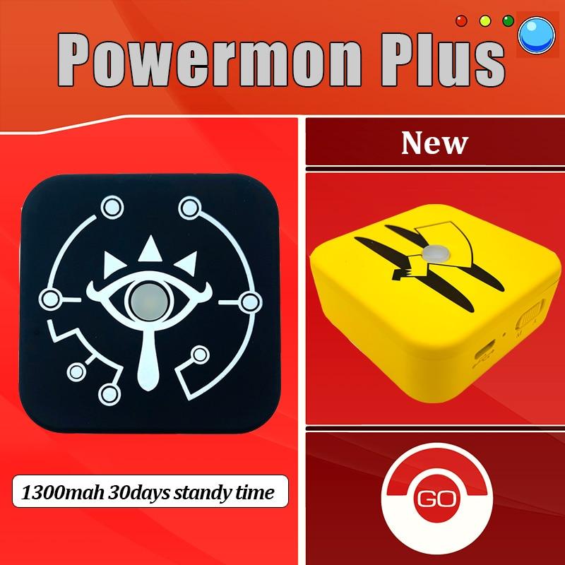 2020 Newest For Pokemon Go Plus Bluetooth Game Accessory Powermon Plus For Pokemongo 1300mah