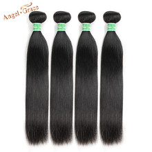 Extensiones de cabello humano recto peruano 4 unids/lote extensiones de cabello Angel Grace 10-28 pulgadas Color Natural Remy extensiones de pelo ondulado 100g(China)