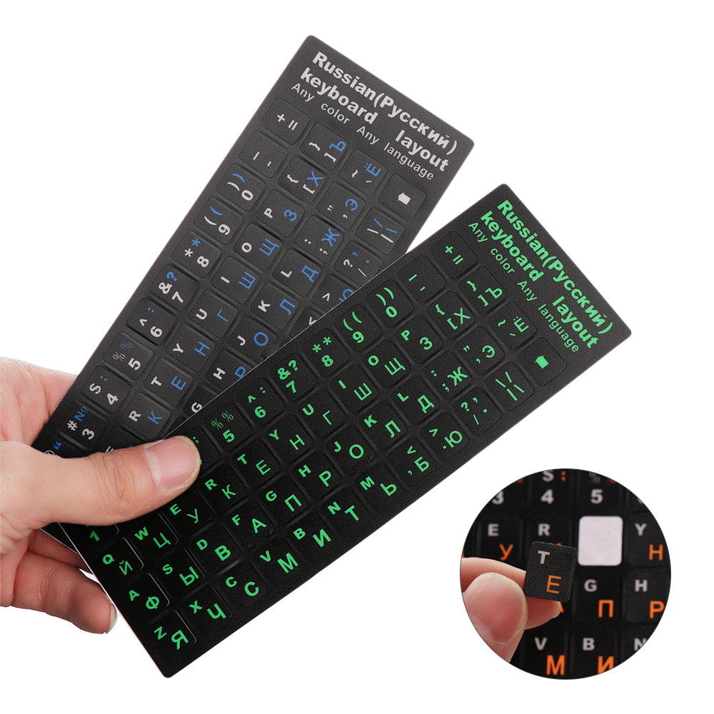 Fashion Russian Letters Keyboard Cover Sticker Waterproof Frosted PVC For Notebook Computer Desktop Keyboard Keypad Laptop