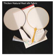 Утолщенные натуральные чистые шелковые круглые белые ручные
