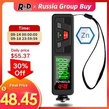 R&D ET330+Zn Car Paint Coating Thickness Gauge Car Paint Electroplate Metal Zinc Coating Thickness Tester Meter Fe & NFe & Zinc недорого