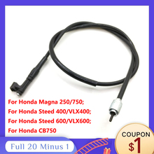 For Honda VLX400/600 Steed 400 600 Magna 250 750 Motorcycle Speedometer Wires Cable Scooter Accessories Speedo Lines Parts