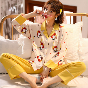 Image 3 - Sonbahar kış yeni ev giyim uzun kollu pamuklu pijama rahat uyku seti 2 adet gecelik pijama pijama takım elbise sevimli ev tekstili