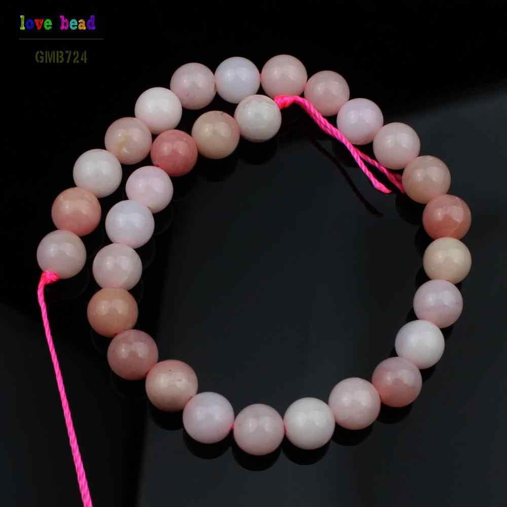 6/8/10/12 ミリメートルナチュラル宝石石ピンクオパールラウンド DIY ビーズジュエリー制作のための 7.5 を作る女性のためのブレスレットネックレス