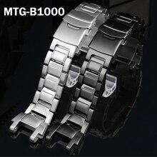 Сменный ремешок для часов из нержавеющей стали для Casio G-Shock MTG-B1000, мужской матовый металлический твердый ремешок для часов, аксессуары для бр...