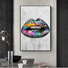 Abstract Sexy Lips Wall Art Paintings Print On Canvas Posters And Prints Graffiti Art Canvas Prints Art Pictures Home Decoration(China)