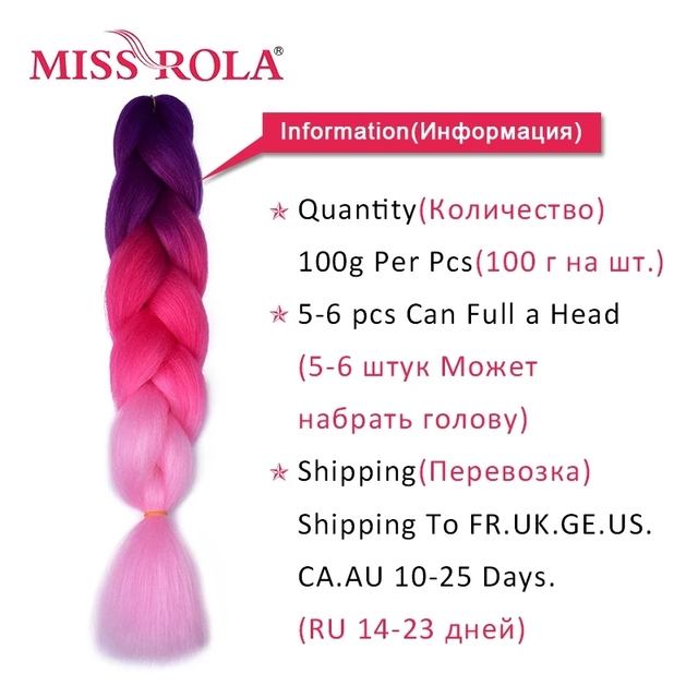 MISS ROLA 24Inch Glowing Twist Braids Braiding Hair Extensions Jumbo Braids Ombre Synthetic Hair Support Wholesale 4