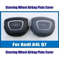 Car Steering Wheel Horn Airbag Plate Cover For Audi A4/A4L/Q7 Auto Airbag Plate Cover Steering Wheel Hubs / A4 Q7 Accessories