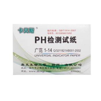 80 Strips 59mm x 8mm Full PH Meter Controller 1-14st Indicator Litmus Paper Water Soilsting Kit PH Test Strips 15 Seconds image