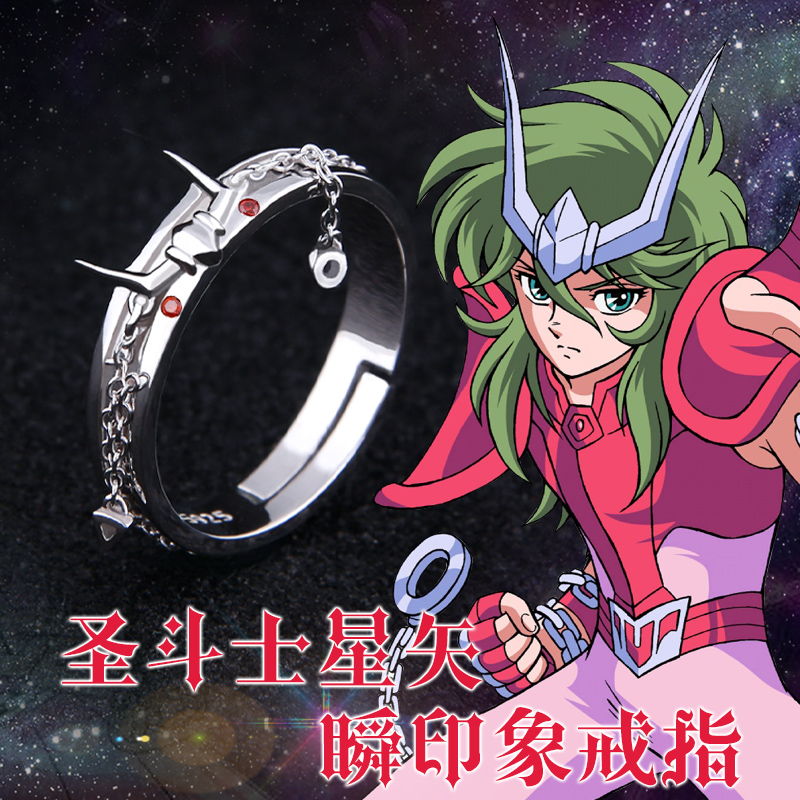Anime Ring Saint Seiya Cloth Myth Andromeda 925 Sterling Silver Finger Ring Fashion Jewelry Adjustable Cosplay Props Xmas Gift(China)