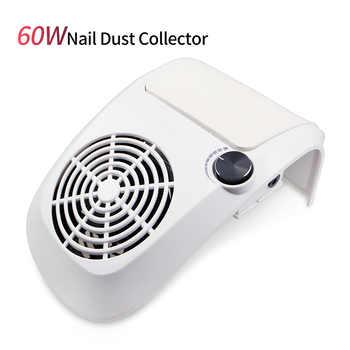60W potente colector de succión de polvo de uñas de manicura profesional máquina con 2 polvo bolsa de decoración para uñas salón de equipo