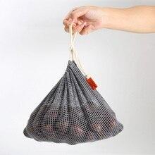 Многоразовая сумка для покупок на шнурке, хлопок, для хранения продуктов, упаковка овощей, фруктов, жгут, карманные сумки, корзины, Новинка
