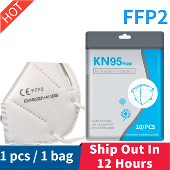 1 pcs /1 bag FFP2 mask  Fast Delivery KN95 mouth Mask  Dustproof   Face Mask Filtration respirator Mouth Mask mascherine