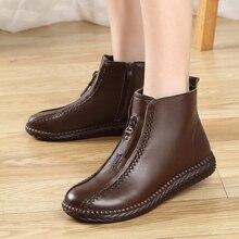 Hohe Qualität Herbst Winter Frauen Kurze Stiefel Mode Weibliche Stiefel Weibliche Schuhe