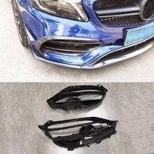 Карбоновое волокно передняя противотуманная фара вентиляционное отверстие отделка грили рамка для Mercedes-Benz A Class W176 A45 AMG A180 A200 Sport