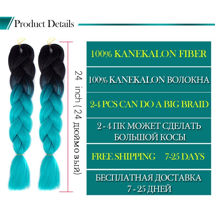 Synthetic hair Braids Ombre Braiding Hair Extension Box Braid Hair Pink Purple Yellow Golden Colors Crochet braids Kanekalon 5