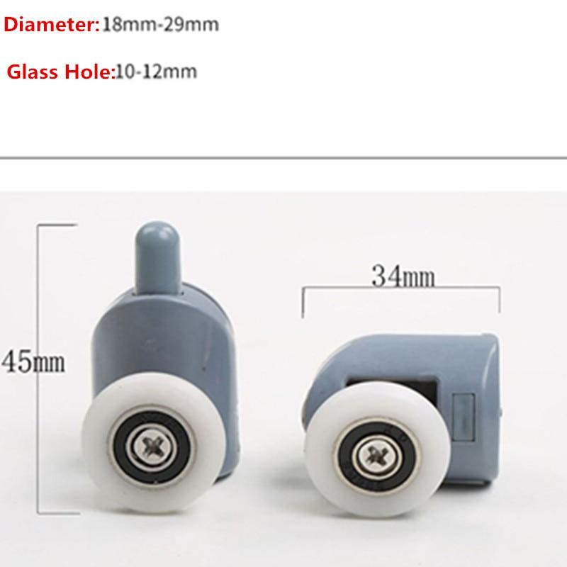 4pcs-8pcs/set Shower Rooms Cabins Pulley / Shower Room Roller /Runners/Wheels/Pulleys Diameter 20mm/22mm/23mm/25mm/27mm-3