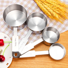 4PCS coffee spoon Stainless steel measuring cup set measuring spoon chocolate pot cucharas kitchen baking coffee accessories multifunction coffee spoon silver stainless steel with bag clip 1 cup puer tea cezve for coffee measuring spoon