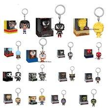 Model-Toys Pop-Figure ROCKET Thanos-Naruto ARAGORN VENOMIZED Chlidren for NEW