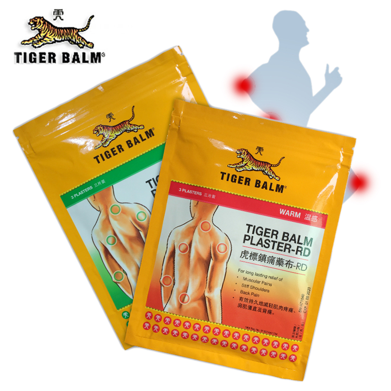 6 Plasters / 2 Packs Original Tiger Balm Patch Plaster, Cool & Warm Medicated Pain Relief Of Muscular Aches And Pains Plaster