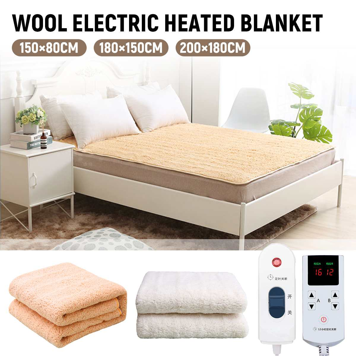 220V Automatic Electric Blanket Bed Thermostat Throw Double Body Warmer Bed Mattress Electric Heating Blanket Heater Carpet Mat