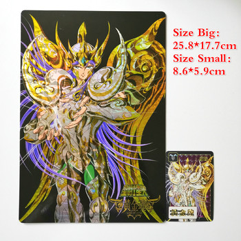 12pcs/set Saint Seiya 25.8*17.7cm Toys Hobbies Hobby Collectibles Game Collection Anime Cards 12pcs set saint seiya solid gold soul dragon ball super saiyan goku hobby collectibles game collection anime cards limit
