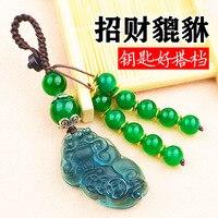 Zehn Yuan Auto Keychain Anhänger Pixiu frauen Kristall Hängende Dekoration Glück Amulett Männer Aktivität Kleine Geschenke|Schlüsseletui für Auto|Kraftfahrzeuge und Motorräder -