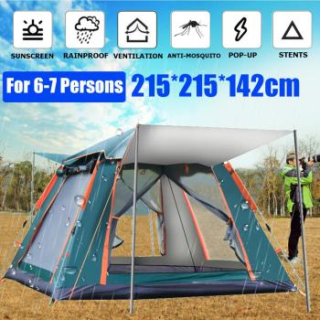 3-7 Person Automatic Camping Tent Outdoor Ultralarge Large Family Tourist Tent Double Layer Waterproof Easy Setup Hiking Tents large camping tent 5 8 person garden tent double layer three doors outdoor tents for family camping travel 330 380 195cm