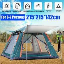 Автоматическая туристическая палатка на 3 7 человек большая