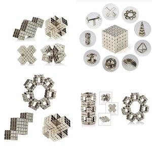 Image 5 - 216 ピース/セット 3 ミリメートルマジック磁石ブロックボールビーズ建物のおもちゃパズル