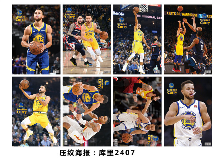 Basketball Star Poster Wall Stickers Mural Reported Dormitory All-Star Harden Owen James Kobe Curry Wade