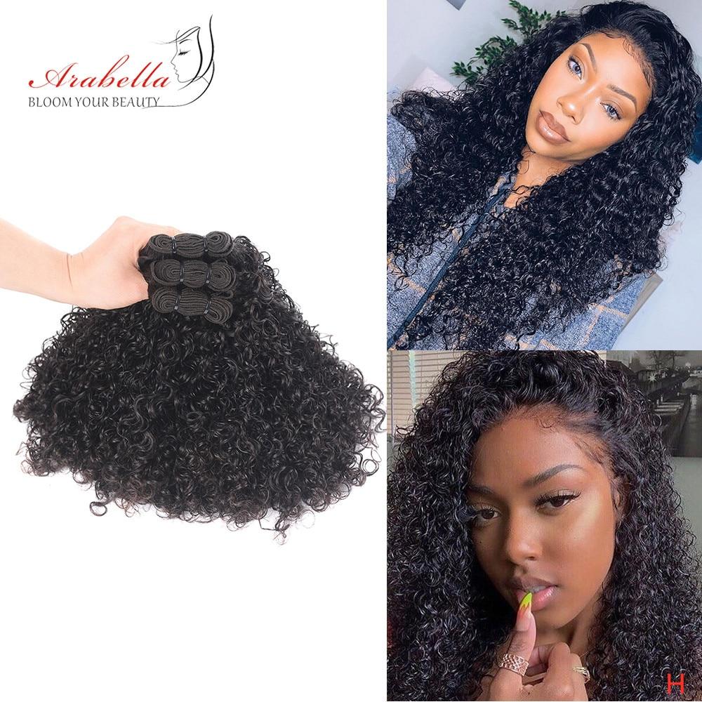 Tissage en lot 1/3 naturel Remy bouclé-Arabella | Couleur naturelle, Double trame, Extensions de cheveux, lot de 100%