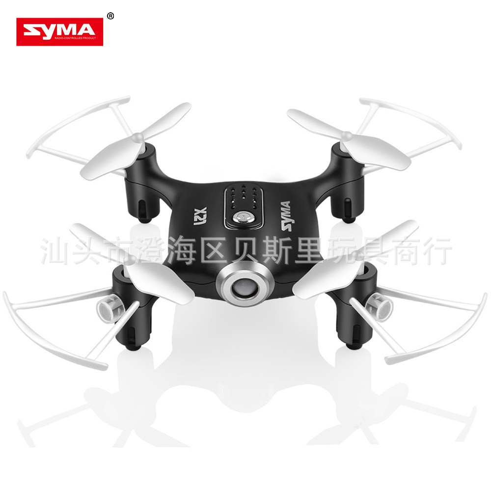 Sima X21 Mini Remote Control Aircraft Quadcopter Unmanned Aerial Vehicle Helicopter Airplane Model Toy