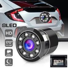 OLOMM 8 LED vista trasera de coche cámara de visión trasera para aparcamiento de coche reverso 170 ° visión nocturna resistente al agua