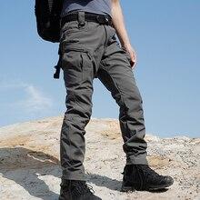 Мужская новая тактическая армейская футболка военный лагерь рыбий поход тройка открытый мягкий корпус водонепроницаемые брюки лыжные брюки