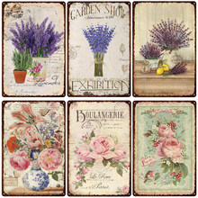 Pastoral Style Flower Plaque Metal Tin Sign Lavender Rose Retro Plates Poster for Living Room Home Garden Wall Decor 20x30cm