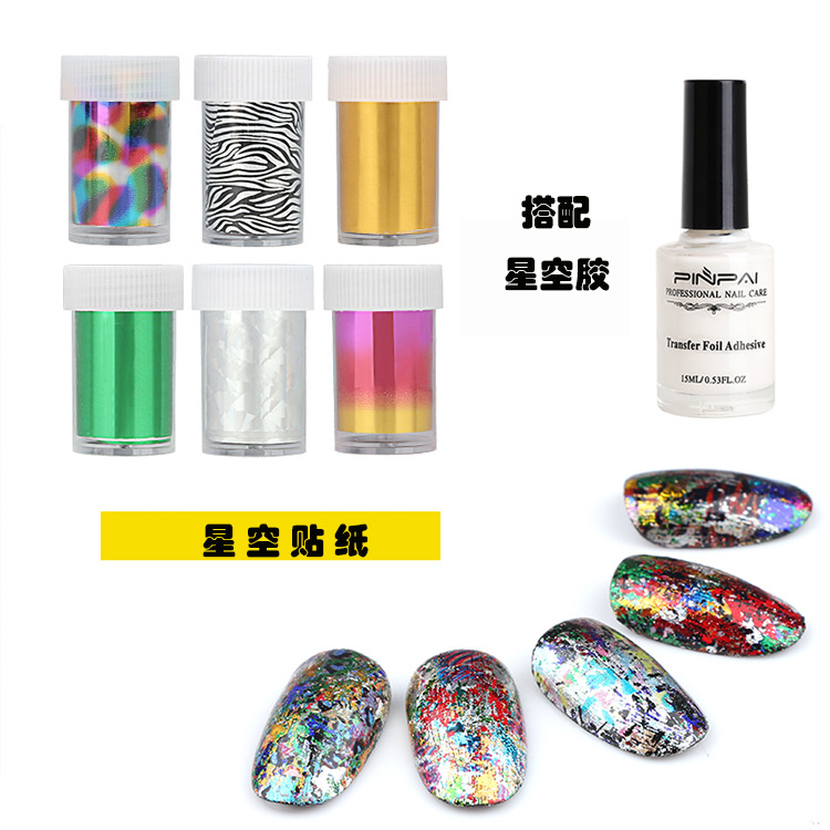 Nail Sticker Star Universe A Harajuku Star Nail Sticker Nail Sticker New 55 Color Manicure Star Stickers