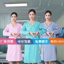 Women's And Men's Pajamas Striped Cotton Pajamas For Patients With Long-term Disease Number Clothes And Hospital Nursing Clothes