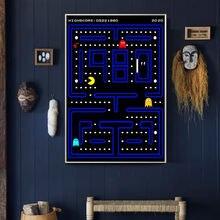 Классических детских памяти pacman аркадная игра Плакаты и печать