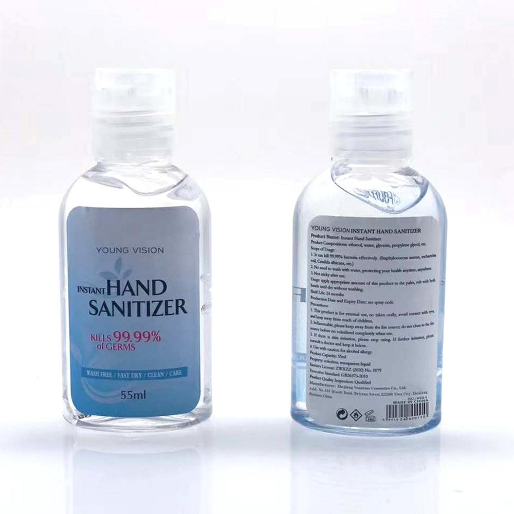Portable Water-Free Hand Sanitizer Antibacterial Gel Disinfection Portable Delicate And Non-Irritating Keep Clean 1 Pcs