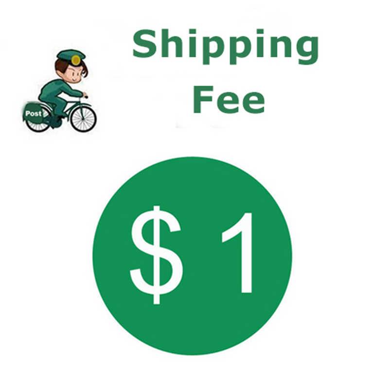 追加料金/コストちょうどバランスのご注文/余分な輸送コスト/販売者に返済/
