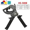 Цвета HS-500B храповик кабельный резак диапазон диаметра 500мм2 ручной Мультитул инструмент для большого кабеля