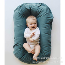 Baby Nestins new born Bed Crib Portable Removable And Washab